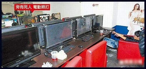 Gamer-cafe1